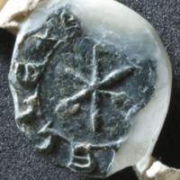 Personal seal of Bella Hella